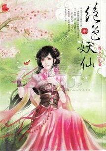 寻仙京城镇妖塔攻略(中)