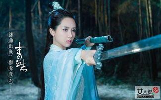 诛仙青云志陆雪琪是女主吗 大结局碧瑶和张小凡隐居深山