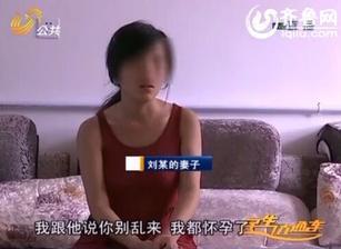 男灌醉朋友,欲强奸其 怀孕妻子 资讯 3G门户 电
