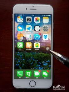 苹果手机怎么截屏 iPhone6如何快速截图