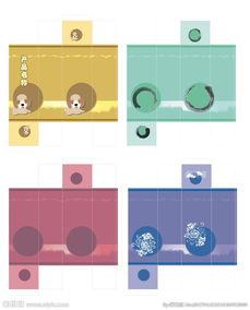 44qingse-四款四色纸盒包装图片