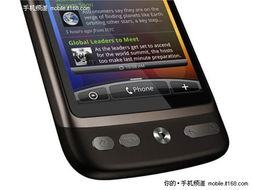 HTC A8180(渴望)-渴望 降价 A8180现3699元