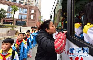 2010学爱路-贵阳公交公司决定在每天上下学时间,将264路公交车就近调配,以定...