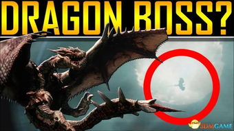 最为强大的敌人登场 命运 预告片中惊现巨龙