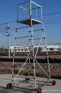 hjct l 高强度铝合金 作业 车 梯 中