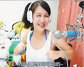 有着十多年网络视频行业管理经验的香蕉影视CEO王珏揭示色情暴力直...