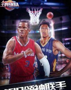 腾讯王牌NBA官网 王牌NBA下载 王牌NBA手游 王牌NBA攻略 清风手...