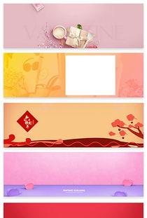 淘宝天猫首页海报轮播图背景橙黄粉红色全屏-粉红色背景图片