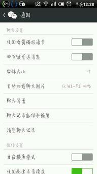 我手机QQ为什么语音发过去没有声音
