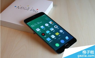 HIFI音乐手机有哪些 2015最好音质HIFI音乐手机排行榜