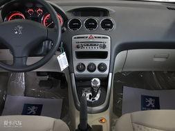 2010款标致408 保养信息-标致408现车充足 现购车可获赠太阳膜