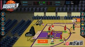 灌篮高手HD 世界挑战赛 开启全球争霸