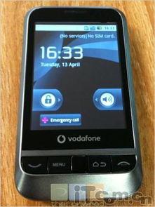 ...fone将推出华为845新款3G手机