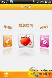 短彩助手下载 短彩助手安卓版下载 短彩助手 1.9手机版免费下载 ...