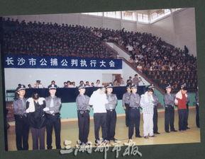 长沙市举行公捕公判大会
