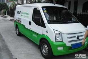广州宇航新能源纯电动面包车 电动客车商务车货车出租