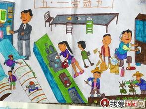 小学生五一劳动节的水彩绘画图片:作品描述的是各行各业的劳动者在...