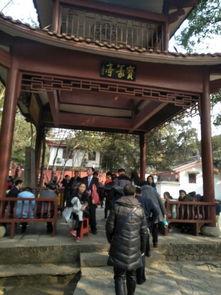 祁阳浯溪公园游