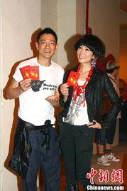 裴 l uxb コ寰ox琪-2012年9月3日,香港,寰亚电影与英皇电影首次合作共同投资的侦探...