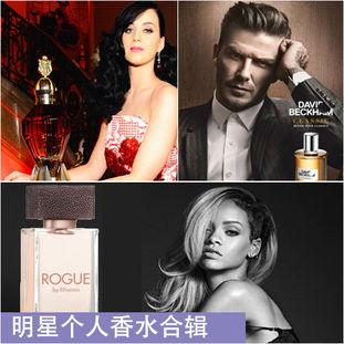 GD权志龙即将推出专属香水 人气明星个人香水盘点