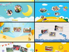 幼儿园儿童成长相册视频PPT毕业纪念册