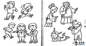 儿童简笔画人物动势图片