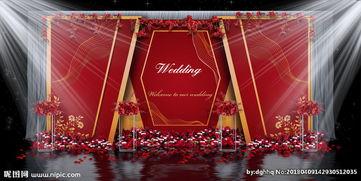 高尚大气红色婚礼背景喷绘kt图片