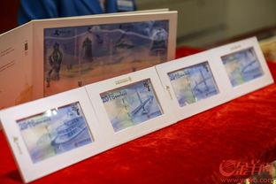 港珠澳大桥纪念券 广州发售