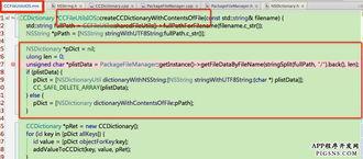 cocos2dx资源进行打包的工具和代码实zpack