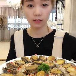 ...粉丝蒸鲍鱼,没去内脏,吃的时候去掉 吃秀视频 唐唐海鲜的美拍