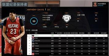 NBA2K16 键盘模拟手柄教程
