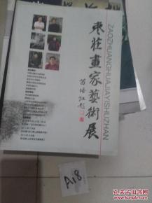好人一生平安 QQ499605649 -最新上架 祝福书屋 孔夫子旧书网