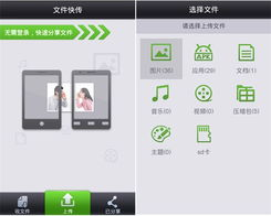 ...ndroid版手机QQ浏览器3.3心逸版同步上线.添加