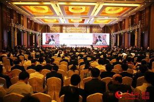 2014年亚洲市长论坛开幕 海口广交友城越来越有国际范