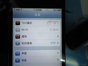 我的苹果4代的WIFI上不去不知道为什么 iPhone4 综合讨论区 威锋论坛 ...