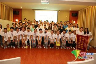 南京大学支教团 西部学生访学夏令营开营