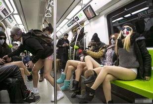 """...""""自由,不束缚"""".""""今年北京也有人在地铁玩了一次冬夏穿越,路..."""