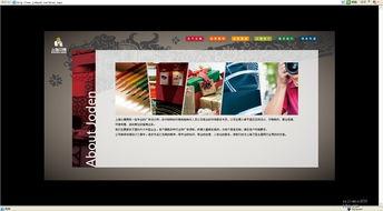 本公司.   地址:上海东江湾路444号4区106-112室 邮编:200081   ...