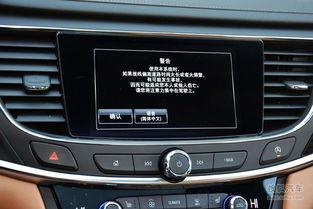 统(支持车速、影音、导航及性能... LTE,并兼容Apple CarPlay、百度...