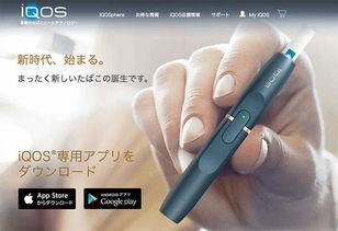 iqos电子烟-2016上半年日本Google搜寻排行榜TOP10