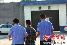 特种兵王在校园-大二男生骗学校奖励 报警谎称飞砖斗劫匪 图