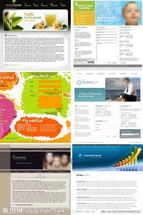 网页模板源文件 欧美模板 网页模板 源文件库 昵图网nipic.com -网页模...
