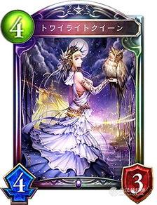 暮灵帝国-宵月暮光女王能提升套牌上限,赢下没有她就无法赢下的对局.   快乐...