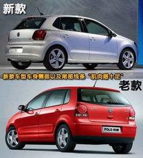 新旧款polo对比-上海大众2款新车年内将上市 细节解析图