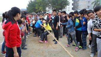 黎少中学举行 三八 教师运动会