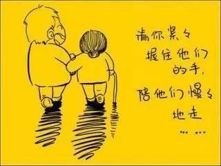 候不是我们去看父母的背影   而是承受他们追逐的目光   承受他们不舍...
