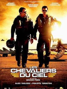 法国电影《空中决战》宣传招贴-空中决战 展示唯美飞行 不少镜头穿帮