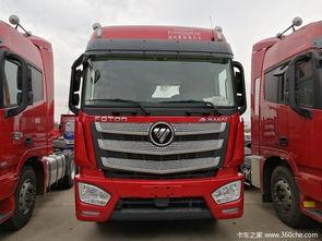 新车促销 信阳欧曼EST牵引车现售35.5万
