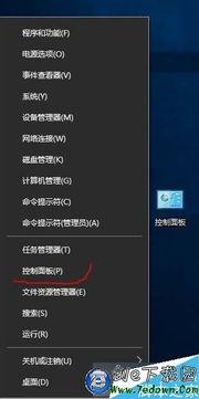 Win10系统如何彻底卸载Media Player12播放器 删除Windows Media ...