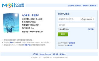 WEB登陆页面设计技巧 登陆界面表现形式...